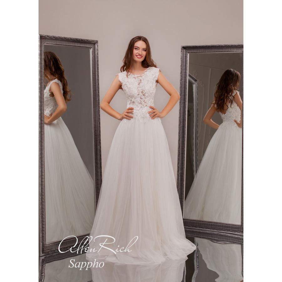 Svatební šaty Sapho